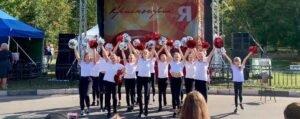 Red Peppers на Дне городского округа Красногорск